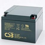 CSB Battery EVX12260 Deep Cycle Battery 12V 26AH